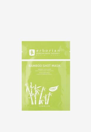 Erborian Maska 15 g